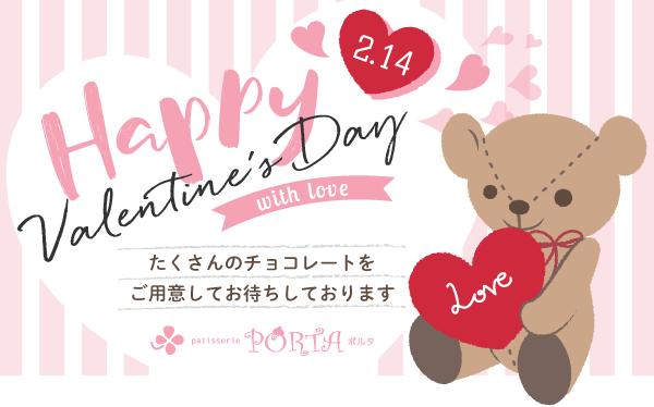 熊本バレンタインチョコ 人気