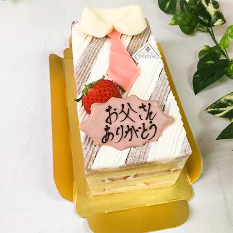 父の日ボックスケーキ